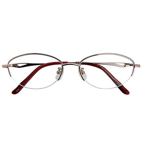 ブルーライトカット UVカット 遠近両用メガネ ラティスナイロール KS-2078N (ピンク) (レディースセット) 全額返金保証 境目のない 遠近両用 老眼鏡 (瞳孔間距離:69mm〜70mm, 近くを見る度数:+3.0)