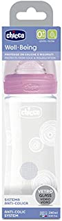 Chicco Glass Bottle Well Being Silicone Nipple