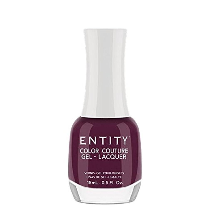 磨かれた発掘シンクEntity Color Couture Gel-Lacquer - Look D'Jour - 15 ml/0.5 oz