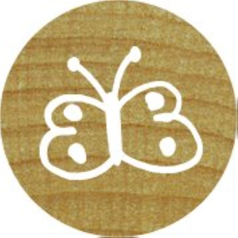 Rössler Papier - - Mini Woodies Stempel Schmetterling - - - Liefermenge  10 Stück B07CX4VLRG | Kaufen  | Feinen Qualität  | Neuankömmling  697d25