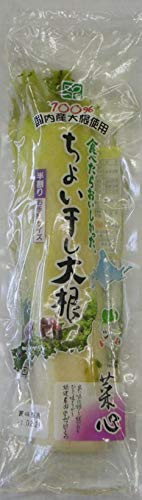 【3袋セット】 緑健農園 ちょい干し大根半割1本 糖絞り大根 甘口 九州の味