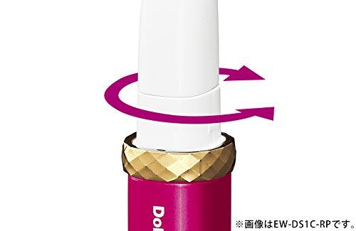 パナソニック電動歯ブラシポケットドルツ極細毛タイプ青EW-DS1C-A