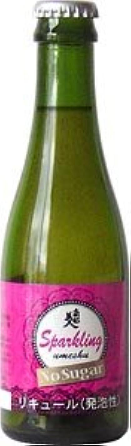 圧縮リファインささやき南部美人 ノンシュガースパークリング梅酒 200ml