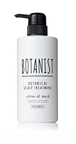 BOTANIST ボタニスト ボタニカルトリートメント スカルプ 490g