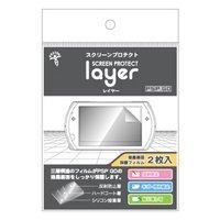 スクリーンプロテクトレイヤー for PSP go