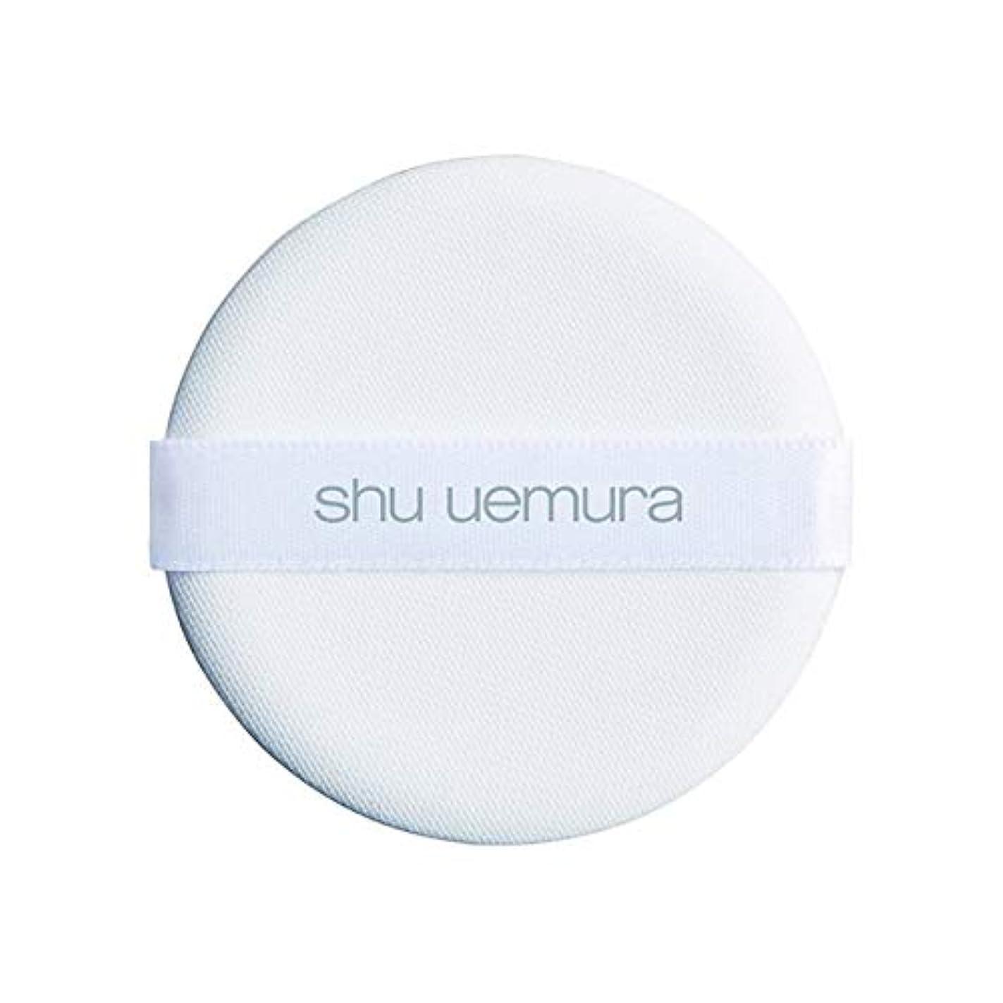 ジョブ異常な技術shu uemura(シュウ ウエムラ) ハイカバレッジ クッションパフ
