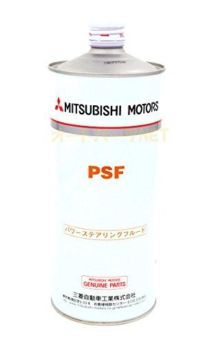 MITSUBISHI/三菱純正【ダイヤクィーン】パワステオイル【パワーステアリングフルード PSF】1L