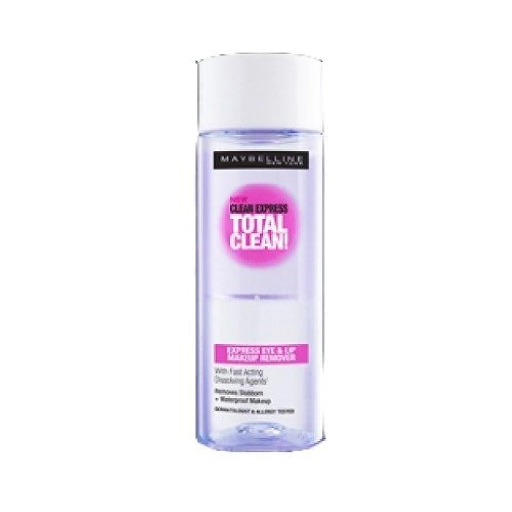 アクティビティ会員芸術的Maybelline Clean Express Total Clean Make-Up Remover, 70 ml