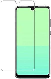 شاشة حماية من الزجاج المقوى لهاتف سامسونج جالاكسي A12 - شفافة
