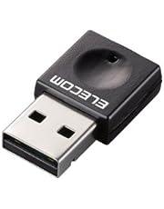 エレコム Wi-Fi 無線LAN 子機 300Mbps 11n/g/b 2.4GHz専用 USB2.0 コンパクトモデル ブラック WDC-300SU2SBK