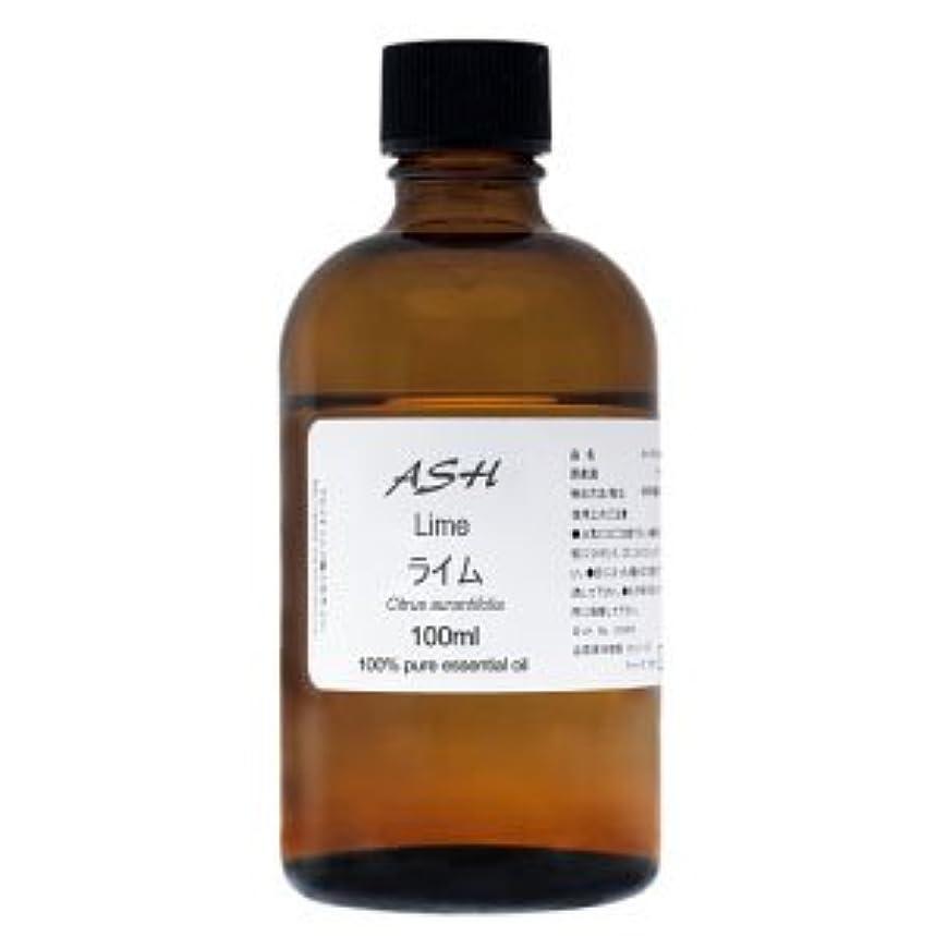 スペイン語才能並外れたASH ライム エッセンシャルオイル 100ml AEAJ表示基準適合認定精油