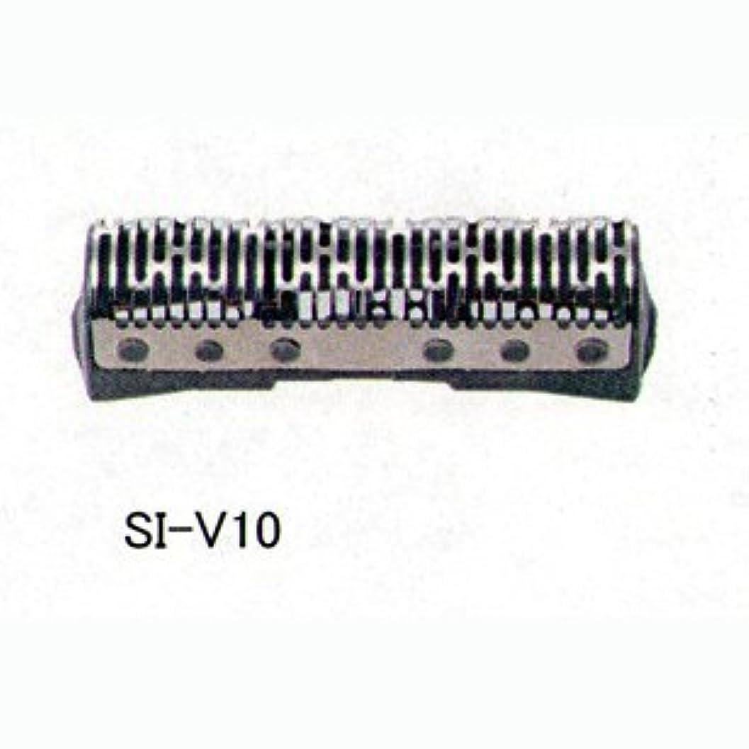 競うタイピスト公IZUMI シェーバー用替刃(内刃) SI-V10