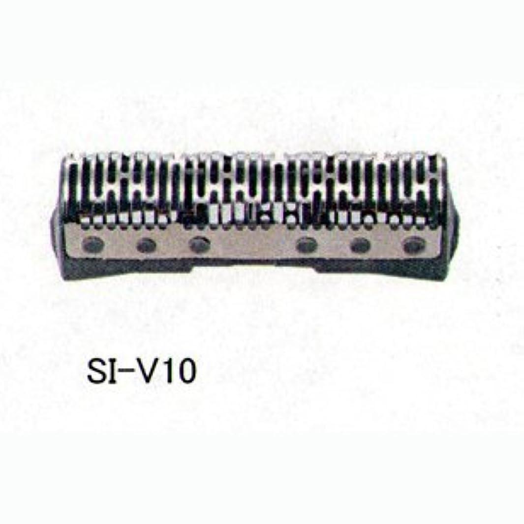 円形牛議題IZUMI シェーバー用替刃(内刃) SI-V10