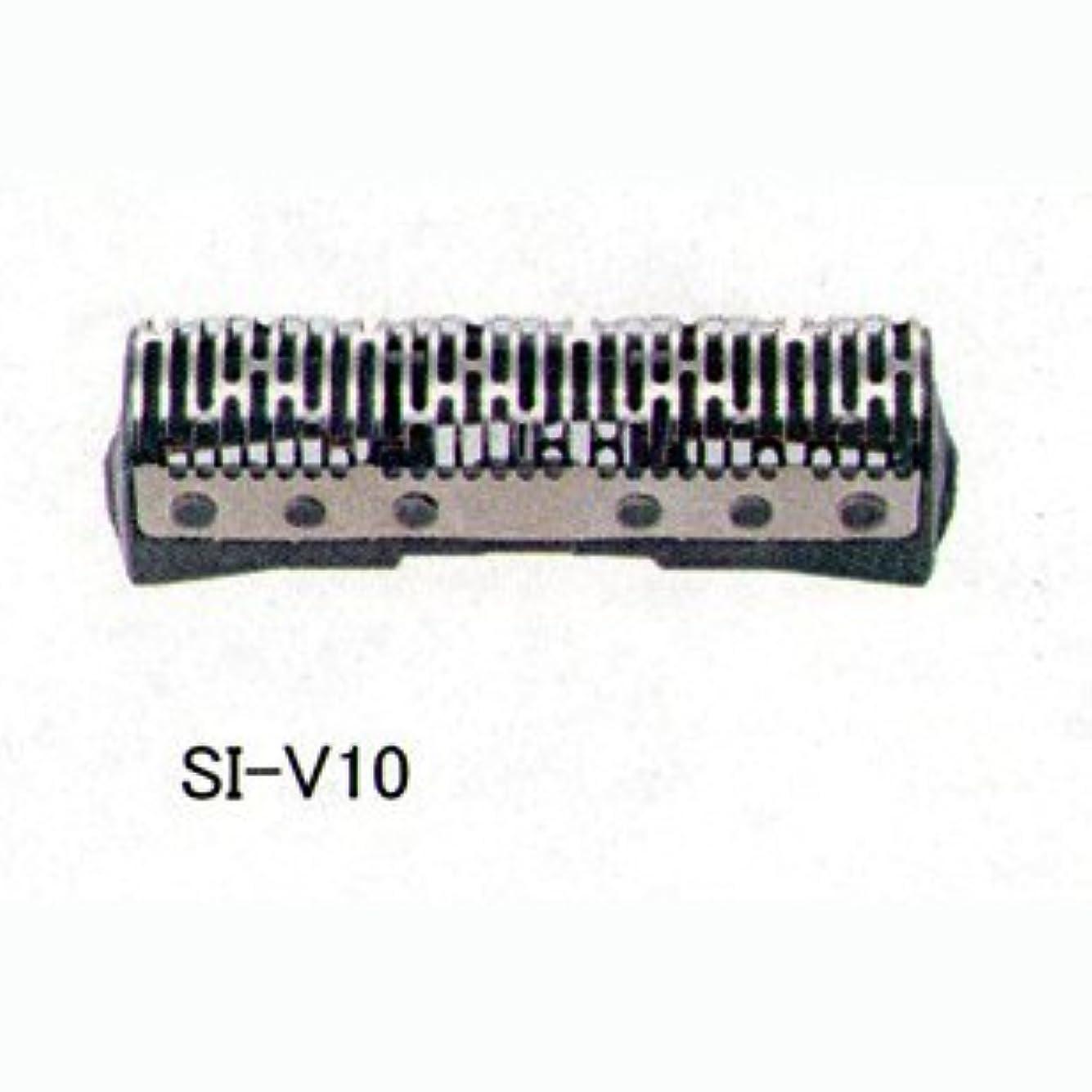 世辞解凍する、雪解け、霜解け世辞IZUMI シェーバー用替刃(内刃) SI-V10