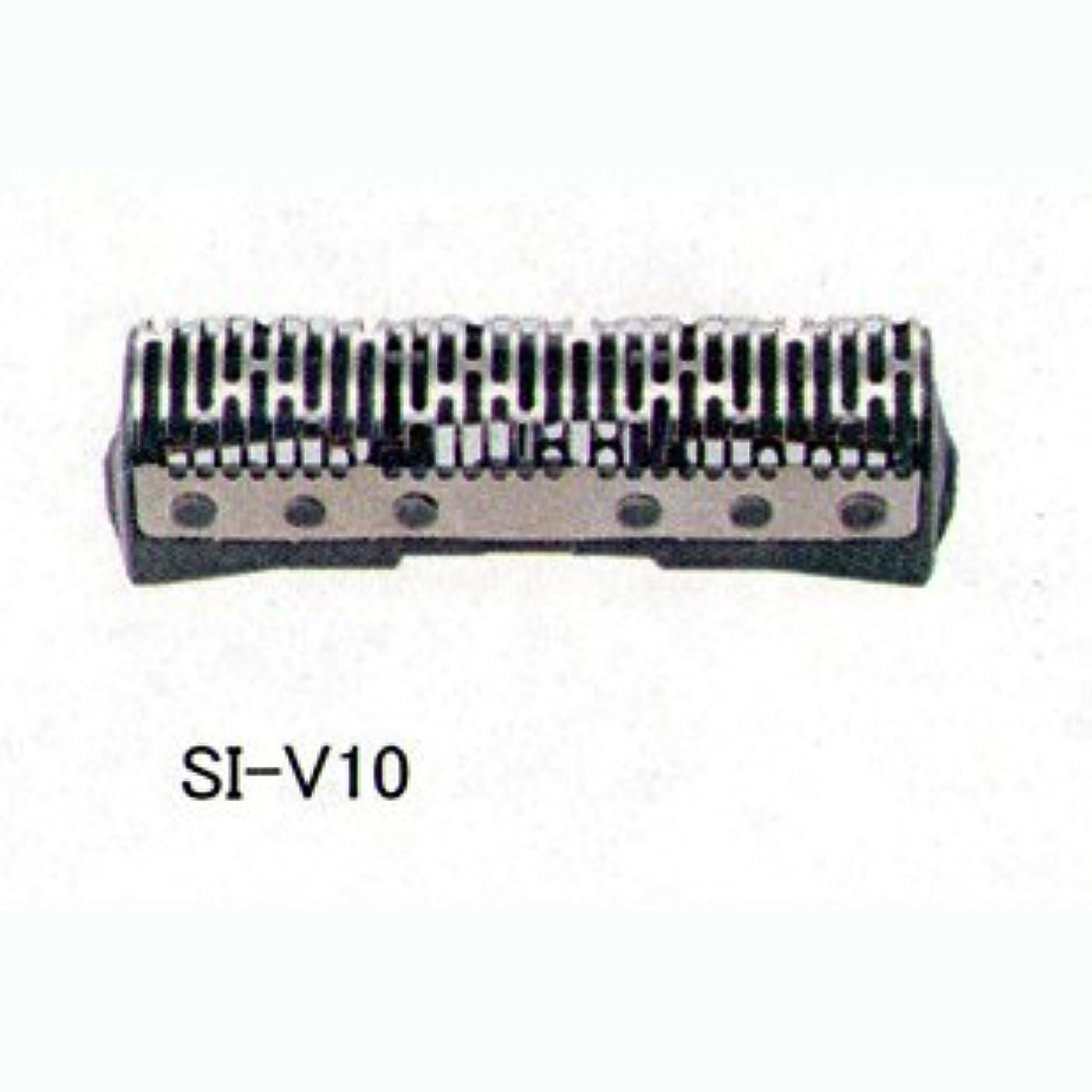 ヒューマニスティック移動する商品IZUMI シェーバー用替刃(内刃) SI-V10