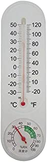 Analog Household Thermometer Hygrometer Wall-mounted Tester Measure Home Kinggarten-SG