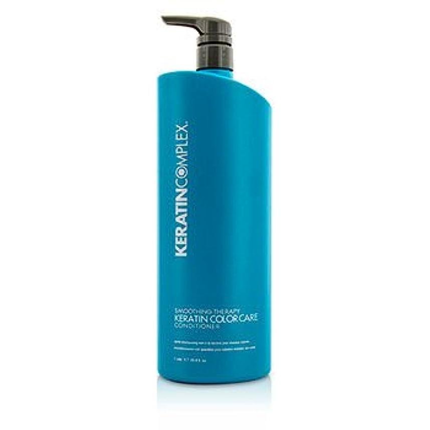 フォアマン人形より平らな[Keratin Complex] Smoothing Therapy Keratin Color Care Conditioner (For All Hair Types) 1000ml/33.8oz