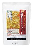 コジマ 玄米カレーリゾット 180g×20個    JANコード:4905903000187 コジマフーズ株式会社