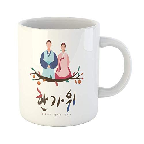 Taza de café Pareja joven de pie con ambas manos juntas en tradicional coreano 11 Oz Tazas de café de cerámica Taza de té