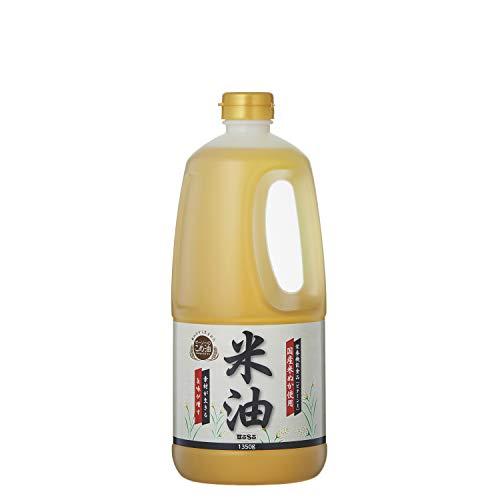 ボーソー油脂 国産米ぬか使用 米油 1350g