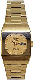Seiko automatic 21 Jewels Calendar golden Stainless steel ladies watch SYMA96J