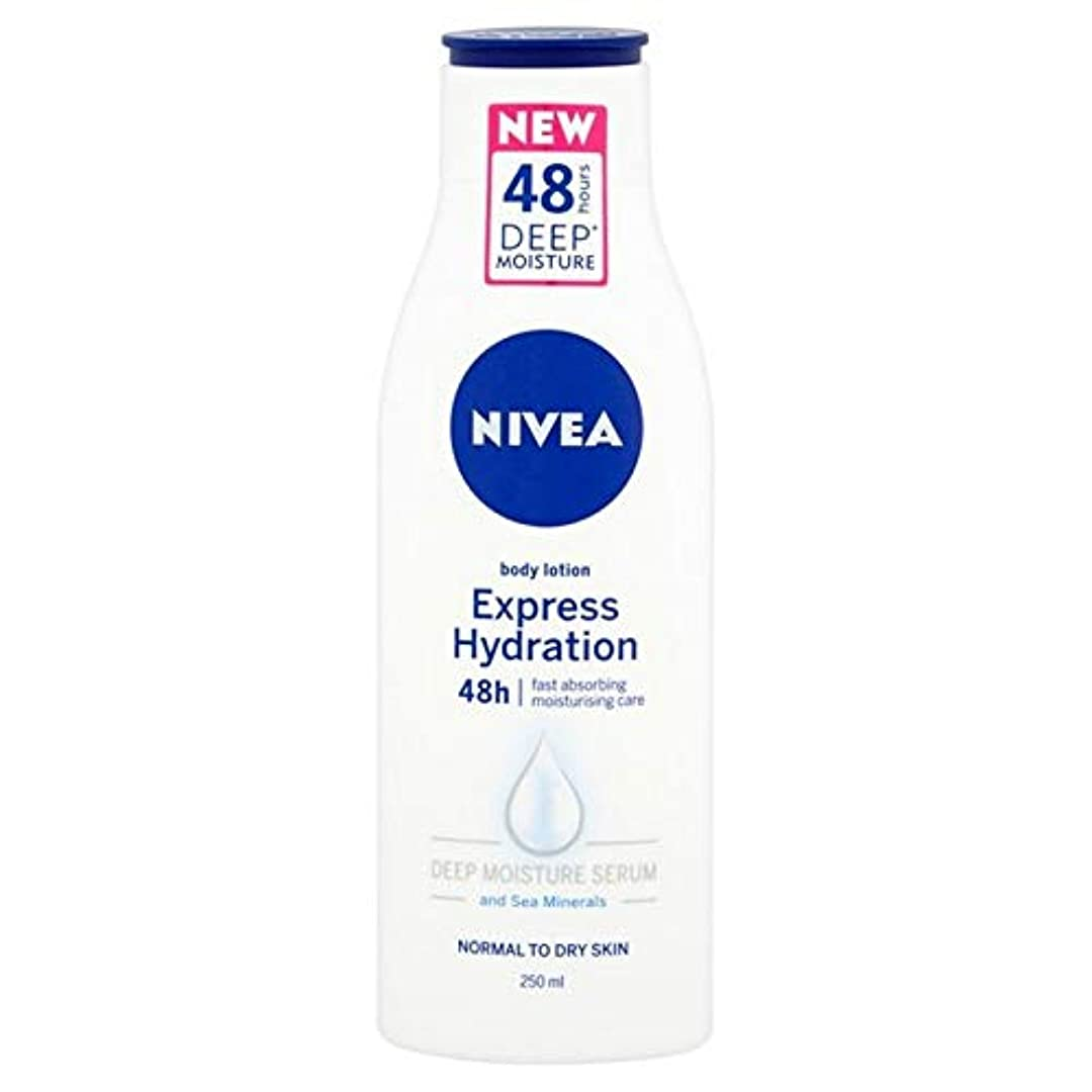 排除矢印キノコ[Nivea ] ニベアボディ急行水和250ミリリットル - Nivea Body Express Hydration 250ml [並行輸入品]