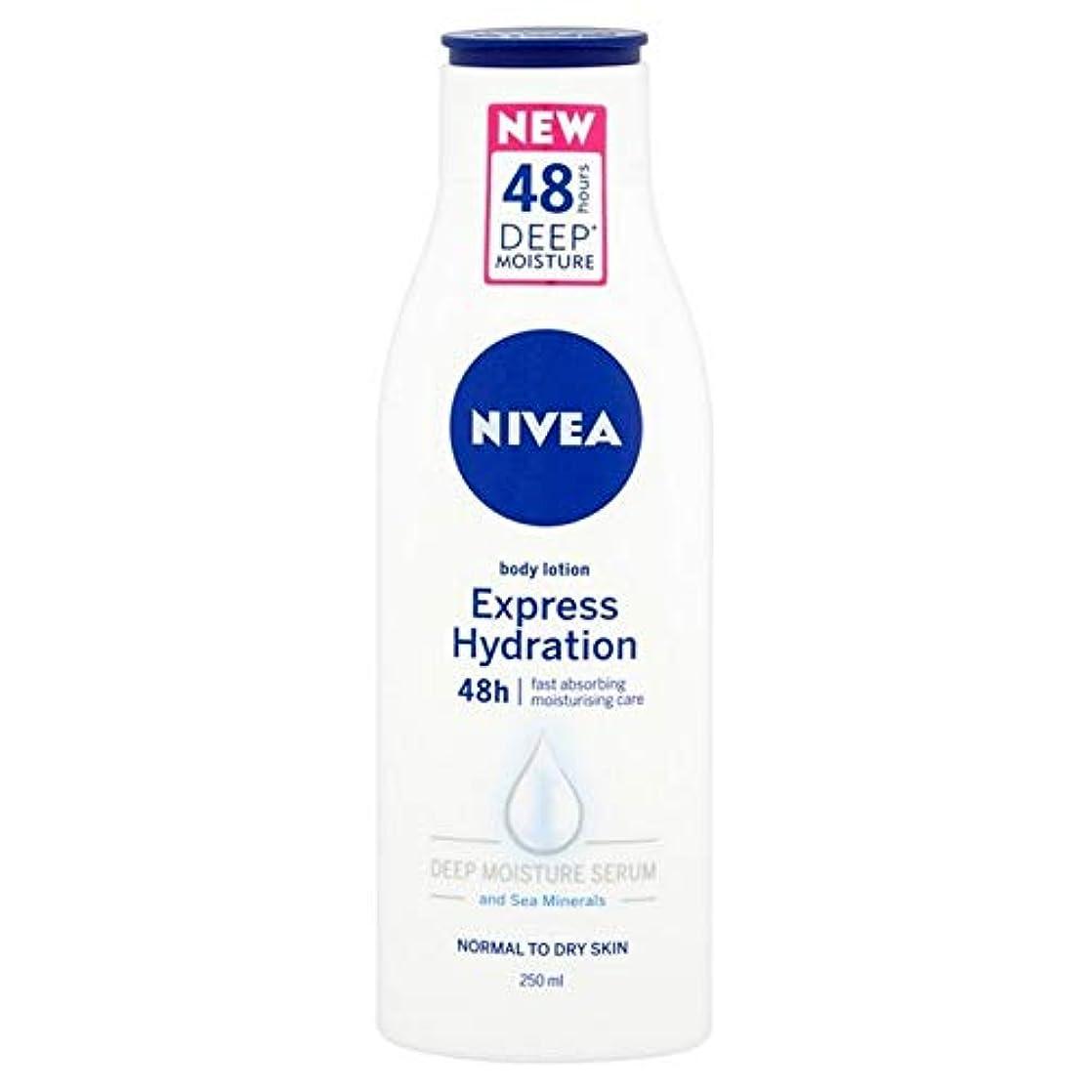 動く半島ハイキングに行く[Nivea ] ニベアボディ急行水和250ミリリットル - Nivea Body Express Hydration 250ml [並行輸入品]