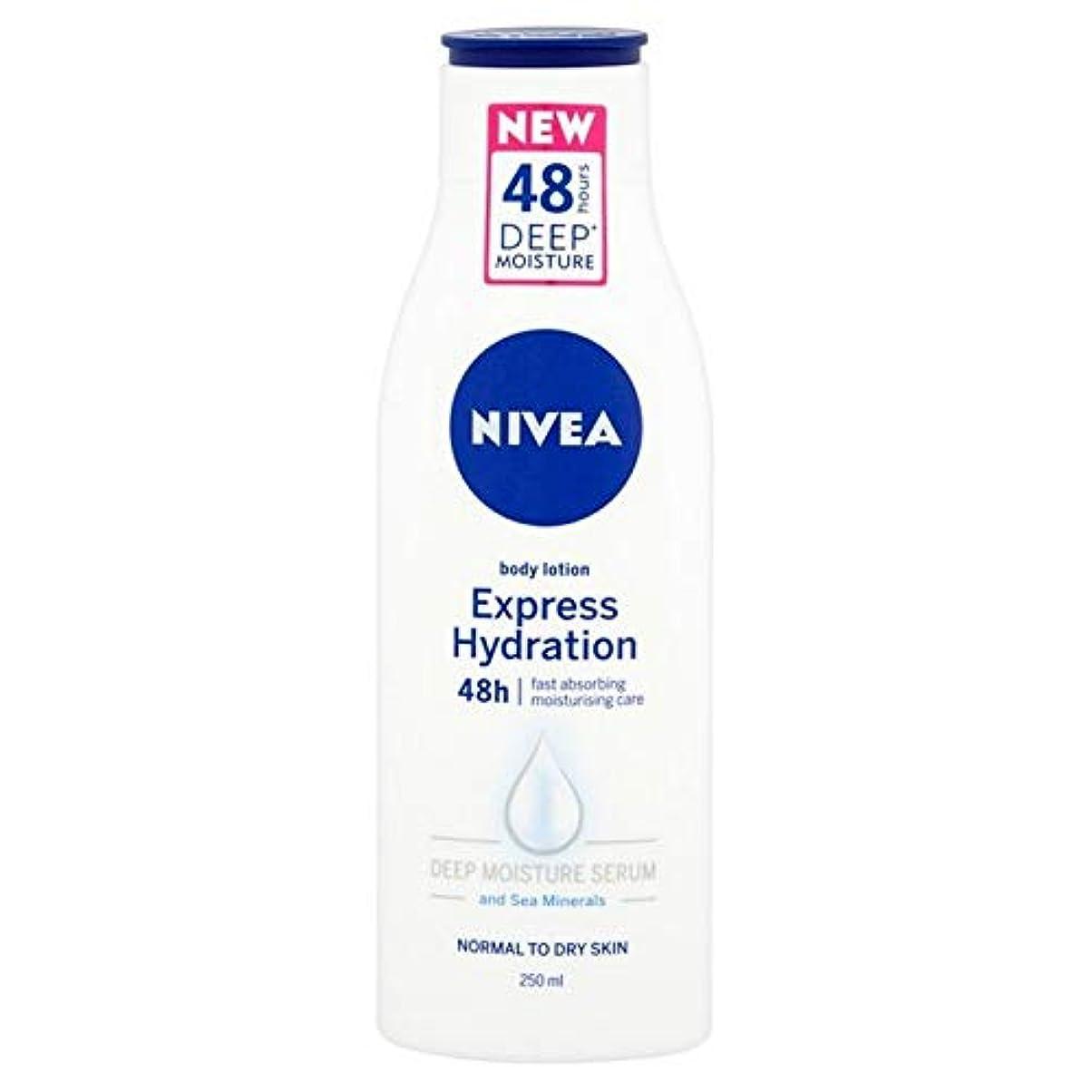 請求書サミュエル外交[Nivea ] ニベアボディ急行水和250ミリリットル - Nivea Body Express Hydration 250ml [並行輸入品]