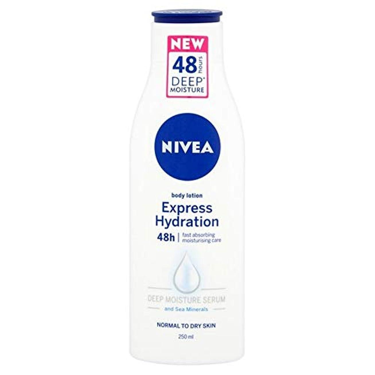 物理的に佐賀吸う[Nivea ] ニベアボディ急行水和250ミリリットル - Nivea Body Express Hydration 250ml [並行輸入品]