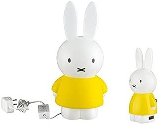 Miffy Yellow Dimmable Night Lamp and Dual USB Night Light Bundle