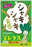 なとり 野菜おやつ茎レタス梅しそ味 16g×3袋
