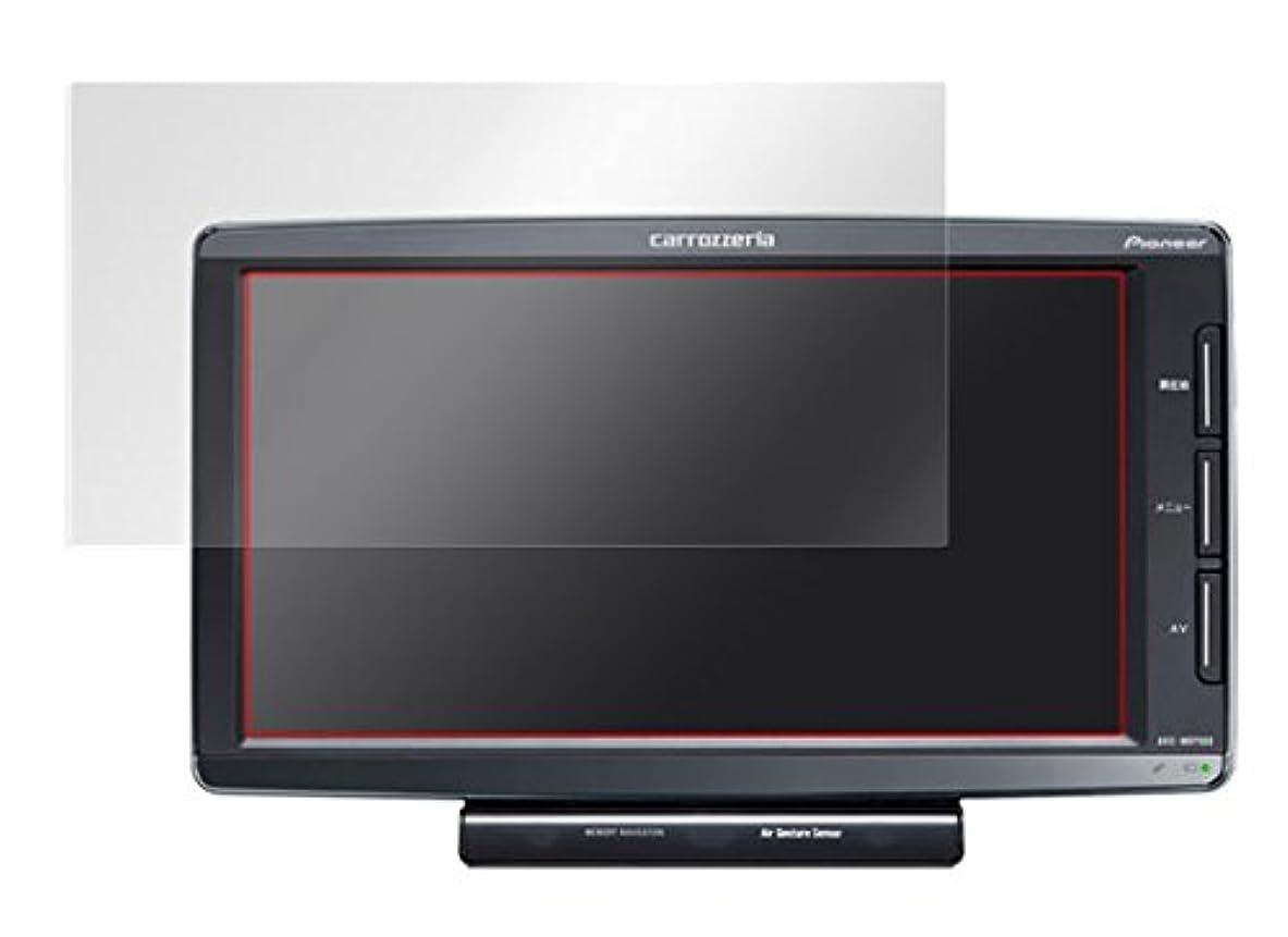 ビリーヤギ完璧ここに指紋が目立たない 反射防止タイプ液晶保護フィルム carrozzeria 楽ナビ ポータブルタイプ AVIC-MRP900/AVIC-MRP770/AVIC-MRP700 OLCZAVICMRP900/3