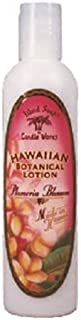 plumeria body lotion