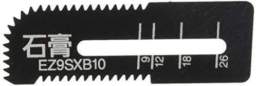 パナソニック 角穴カッター用石膏 EZ9SXB10_5018