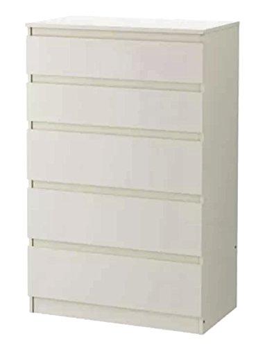 Ikea Kullen set med 5 lådor vit