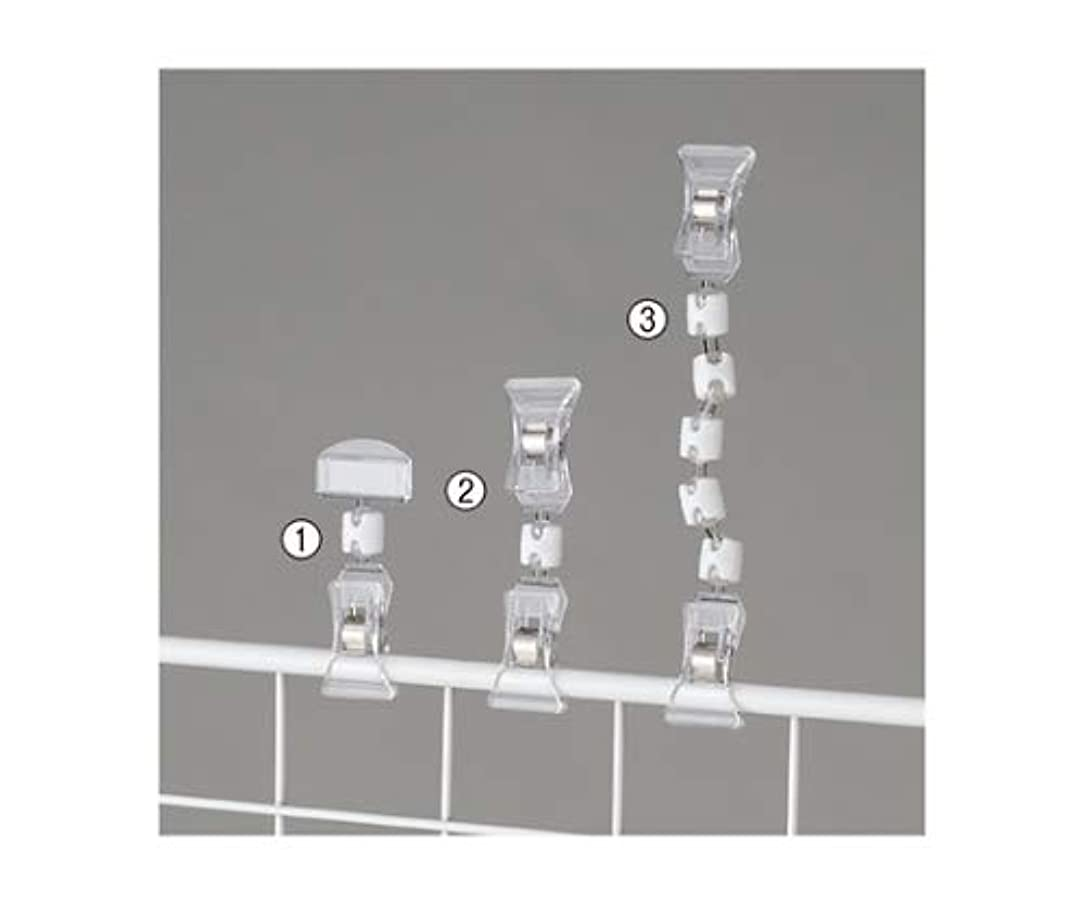 メロドラマティック発生する机アズワン クリップポップ立て H7.2cm/61-7237-61