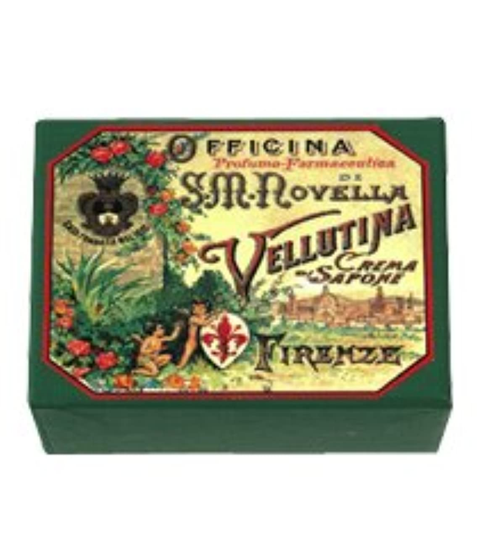 本当に尽きるシャーロックホームズ【Santa Maria Novella(サンタマリアノヴェッラ )】ヴェルティーナソープ 150g Vellutina Crema di Sapone