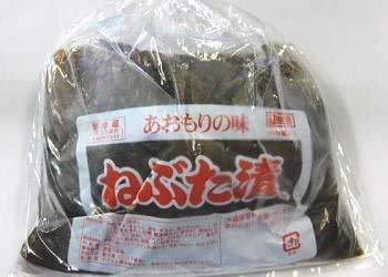 【業務用】 ねぶた漬 2kgパック