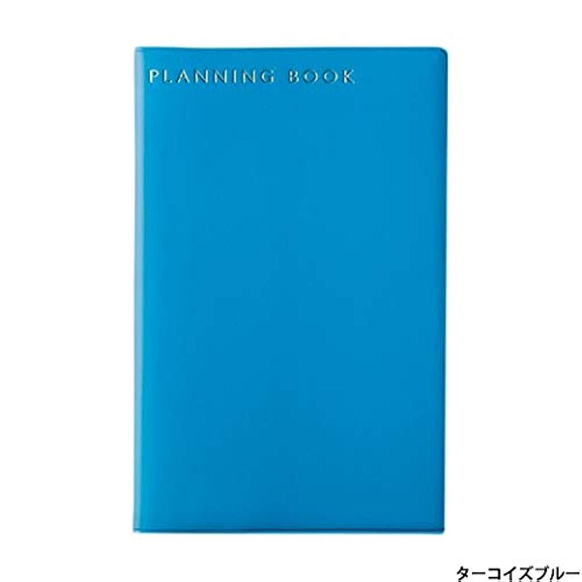治すピアノ妥協ハイタイド 手帳 2020年 A6 ロング マンスリー アーロン ターコイズブルー NM3 (2019年 10月始まり)