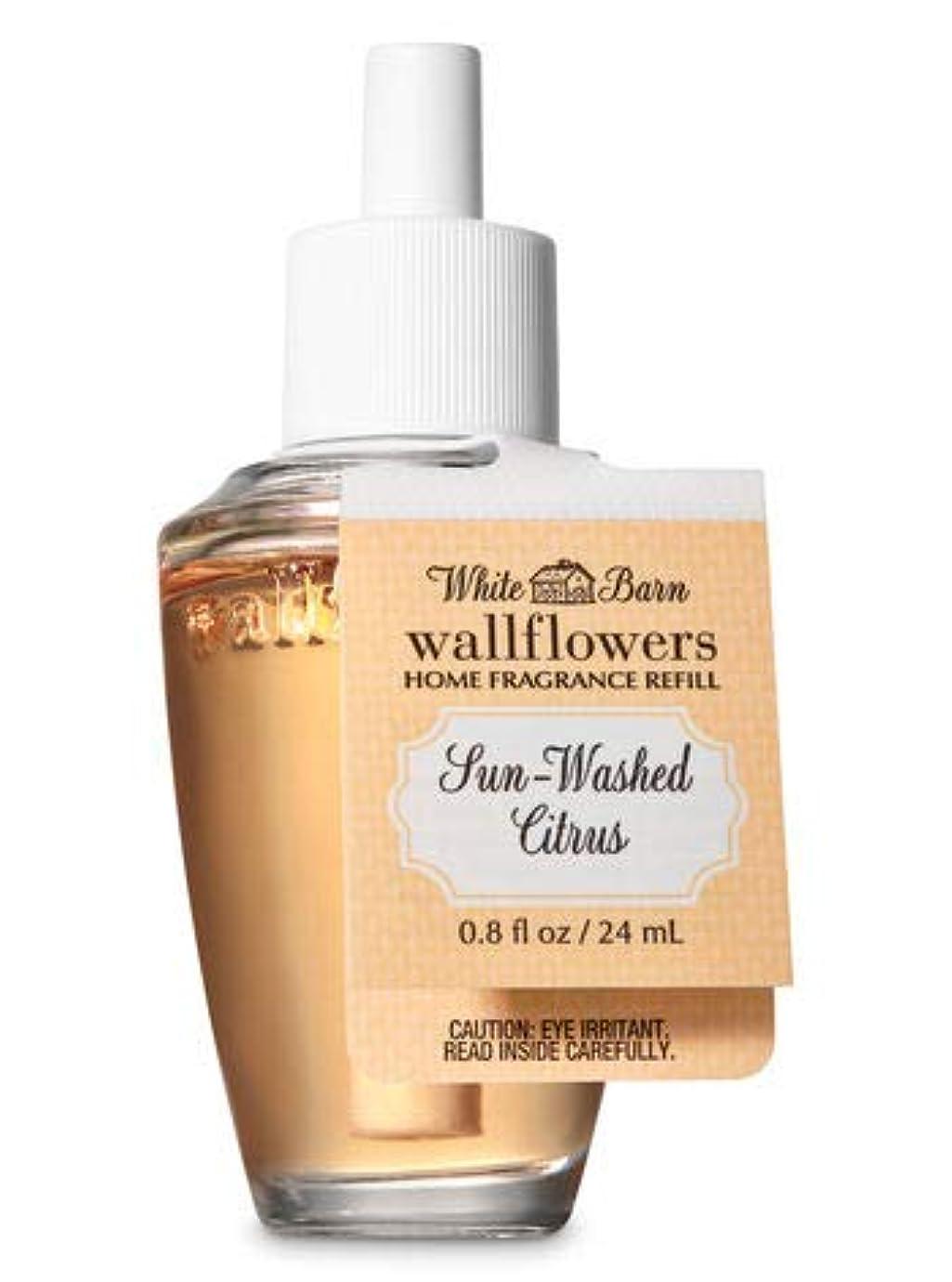 薬を飲む教育者愛国的な【Bath&Body Works/バス&ボディワークス】 ルームフレグランス 詰替えリフィル サンウォッシュドシトラス Wallflowers Home Fragrance Refill Sun-Washed Citrus [並行輸入品]
