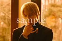 平野紫耀 King & Prince A4サイズ vol.06 ②