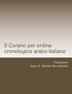 testo l italiano