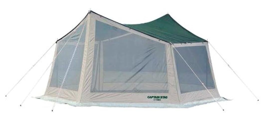 ぶら下がる基礎理論謝罪キャプテンスタッグ(CAPTAIN STAG) テント タープ サンシェルター 虫よけ CS ヘキサメッシュ タープ UVM-3150