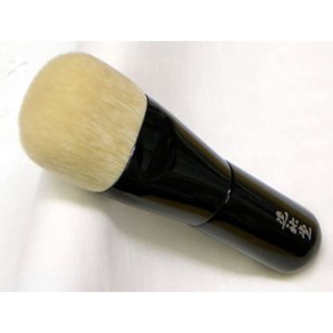 理想的視聴者転用熊野 化粧筆 fu-pa02 フーパシリーズ リキッドブラシ 化粧箱付