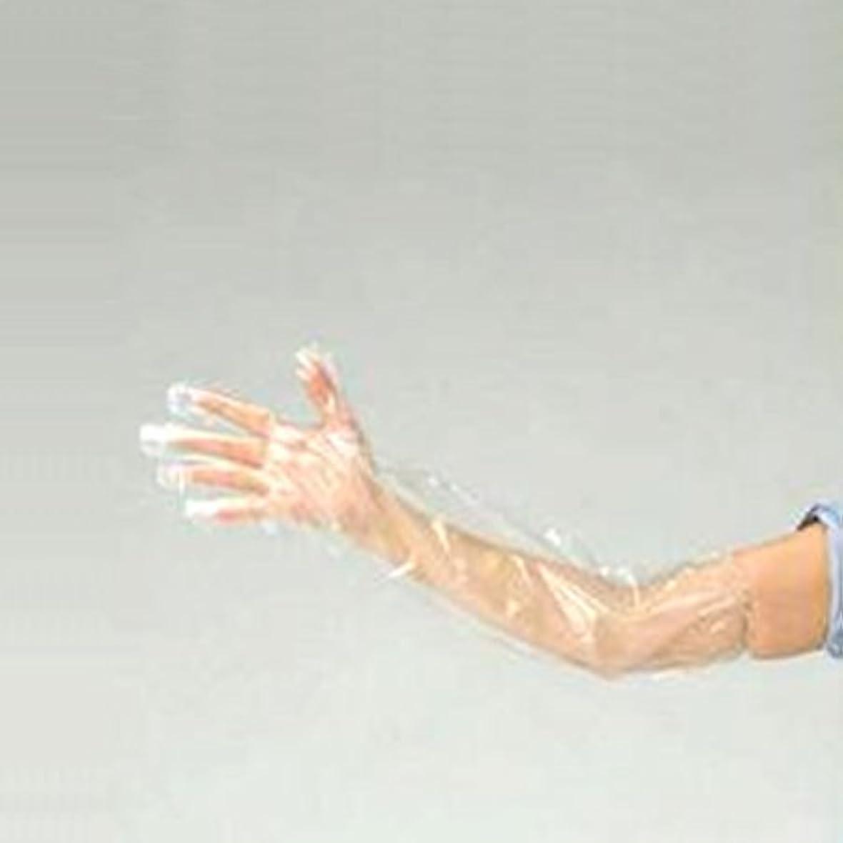 人気の動対立ロングPE手袋 透明 LPE-F 2000枚入(50枚×40箱)