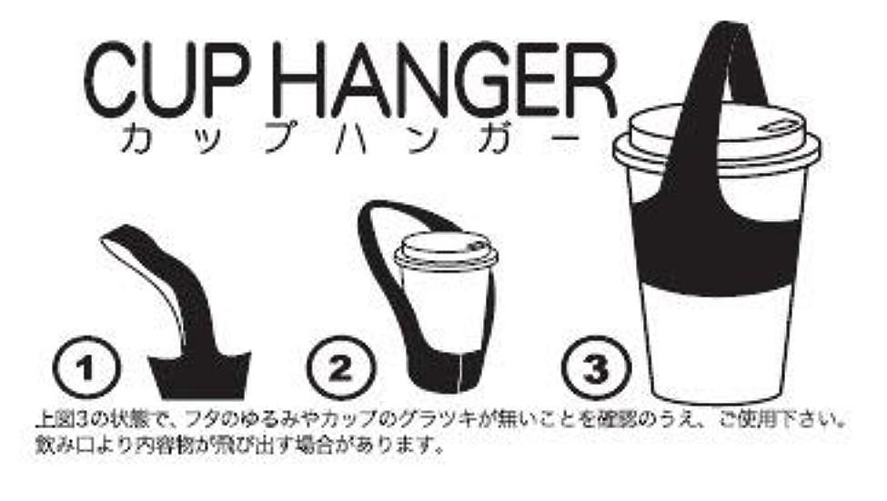 企業魔法クレーターアクシス カップハンガー CUP HANGER 200枚 束 6束 小箱 5小箱 6,000枚入り