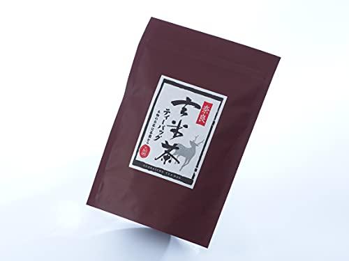 玄米茶 ティーバッグ 3g×20 大和園製 茶商 耀(かがやき)