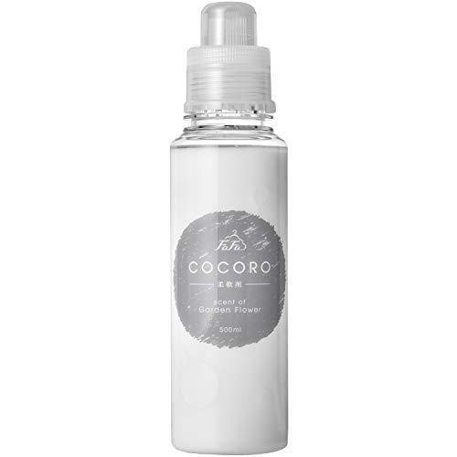 ファーファ ココロ 柔軟剤 ガーデンフラワーの香り 本体 500ml