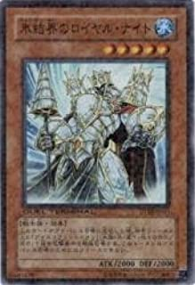 Yu-Gi-Oh! Armed Changer yNz EE04-JP105-N Card Expert Edition 4