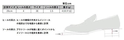 アサヒシューズ『通勤快速TK33-09(AM33091)』